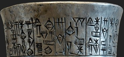 silvervaseinscription11